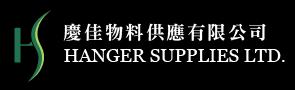 Hanger Supplies Limited